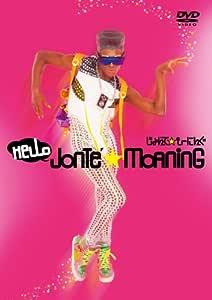 Hello Jonte' ☆ Moaning [DVD]