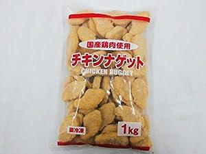 """国産鶏肉使用 """"チキンナゲット"""" 約1kg(冷凍便)"""