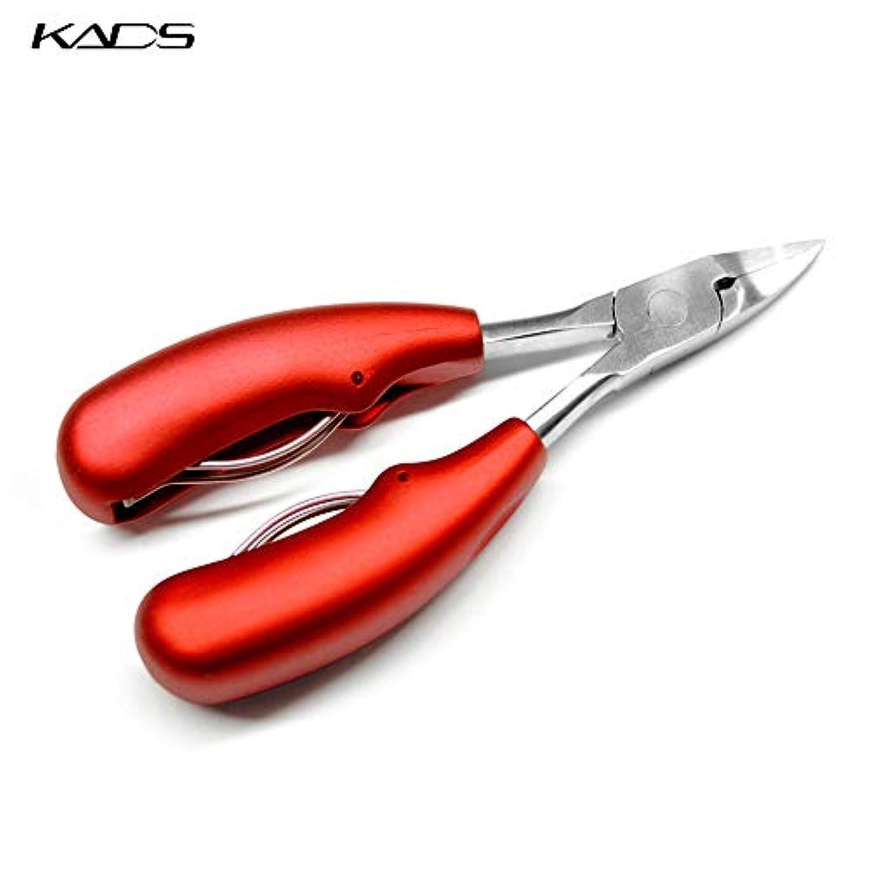 行方不明させるアピールKADS 爪切りニッパー 巻き爪/硬い爪に対応 高品質ステンレス製 滑り止め加工 厚手のハンドル(アカ)