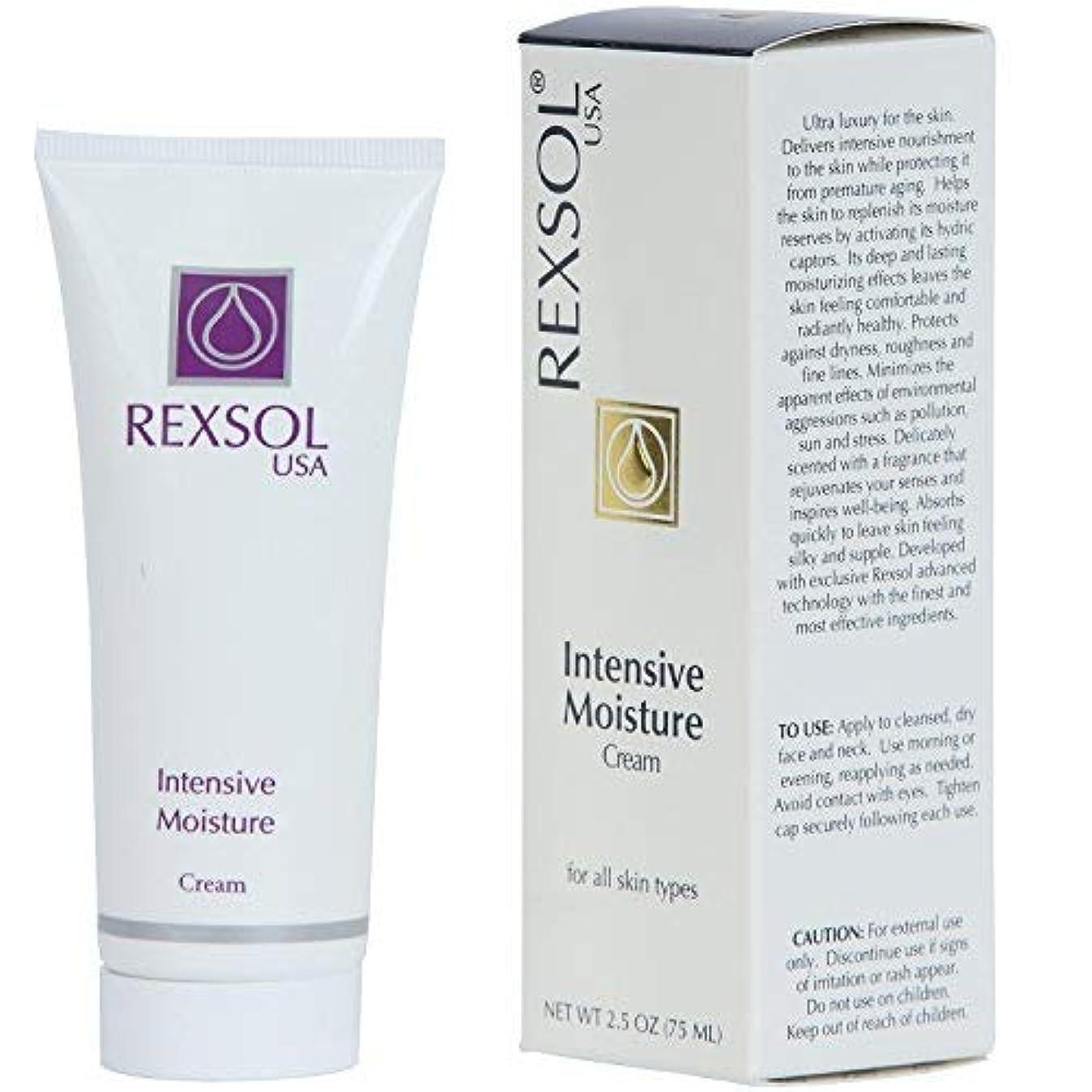 偽善メイン永遠のREXSOL Intensive Moisturizer Cream (75 ml / 2.5 fl oz) [並行輸入品]