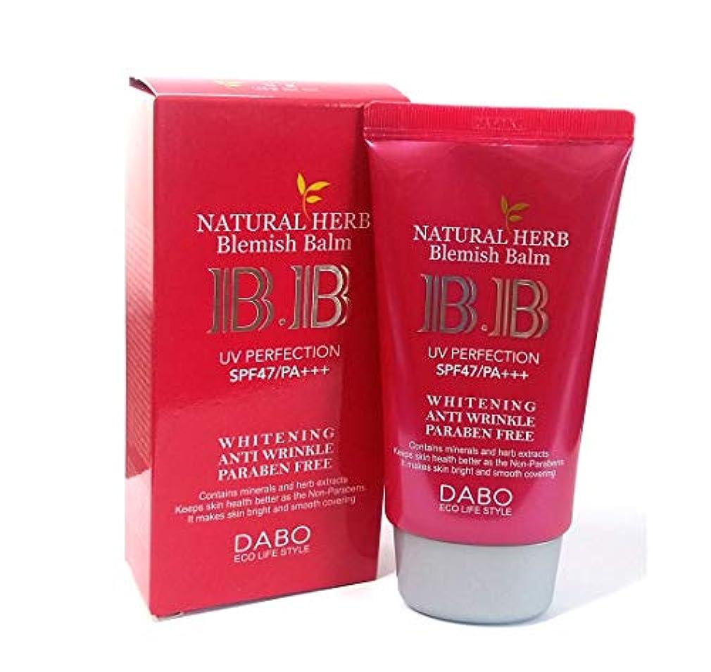 恐ろしいです焼く真剣に[DABO] ナチュラルハーブBBクリーム50ml / Natural Herb BB Cream 50ml /SPF47 PA +++ / ホワイトニング、UVプロテクト/韓国化粧品/Whitening, UV Protect...