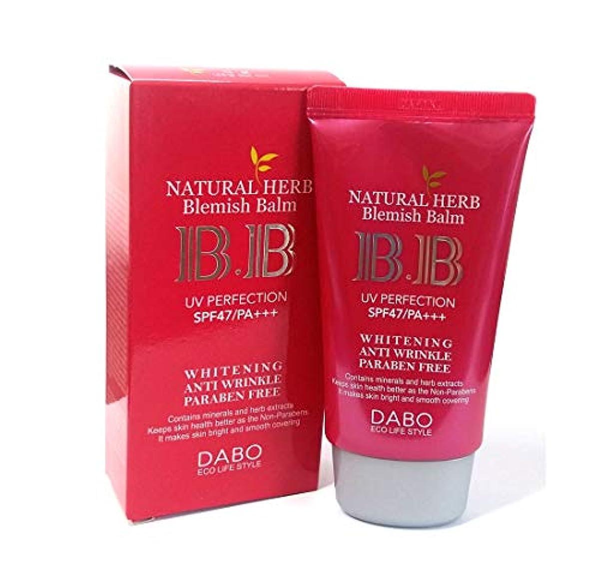 カビ小数焼く[DABO] ナチュラルハーブBBクリーム50ml / Natural Herb BB Cream 50ml /SPF47 PA +++ / ホワイトニング、UVプロテクト/韓国化粧品/Whitening, UV Protect...