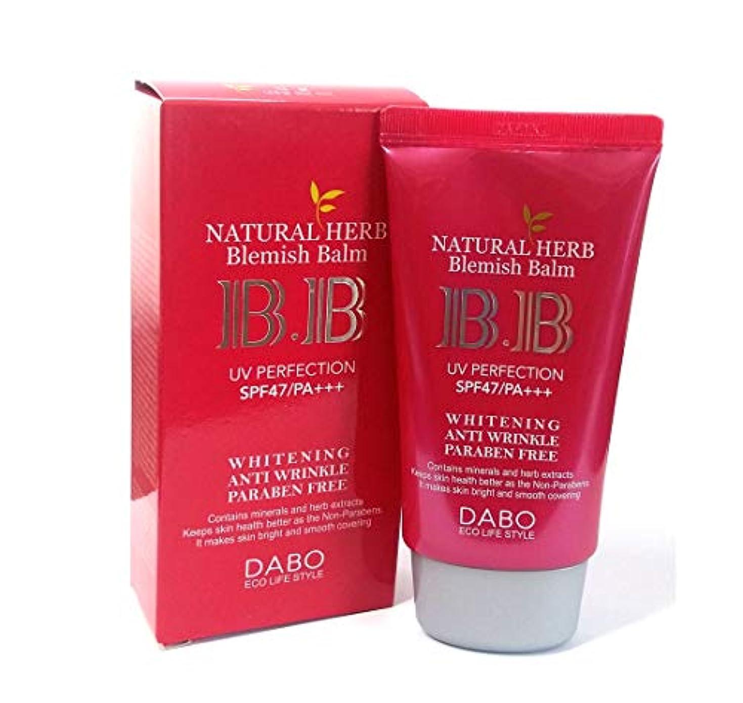 不信川最悪[DABO] ナチュラルハーブBBクリーム50ml / Natural Herb BB Cream 50ml /SPF47 PA +++ / ホワイトニング、UVプロテクト/韓国化粧品/Whitening, UV Protect...