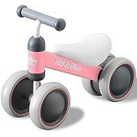 RiZKiZ リズキズバイク 【ピンク】 1歳からできる乗り物遊び 四輪仕様 子供 ペダルなし 自転車 キッズ 幼児 乗り物 乗用玩具 対象年齢 1歳以上