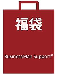 BusinessMan Support(ビジネスマン サポート) 福袋9点セット 形態安定ワイシャツ 洗えるネクタイ洗濯ネット付き