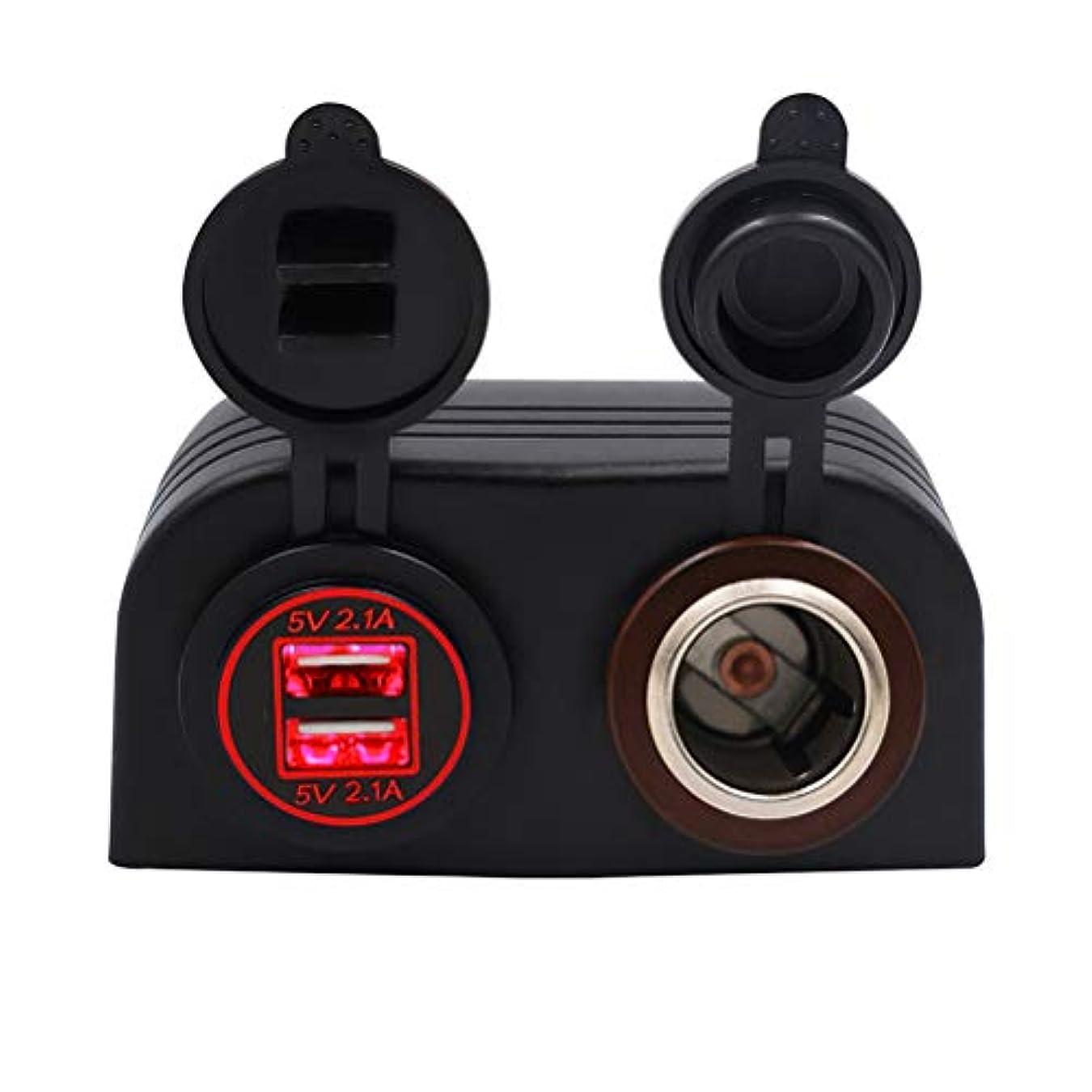 思い出す排除する涙Vosarea CS-489I3 12-24V USBオートバイ充電器ハンドルバーデュアルポートLEDインジケーターシガーライター電源充電アダプター4.2A(レッド)