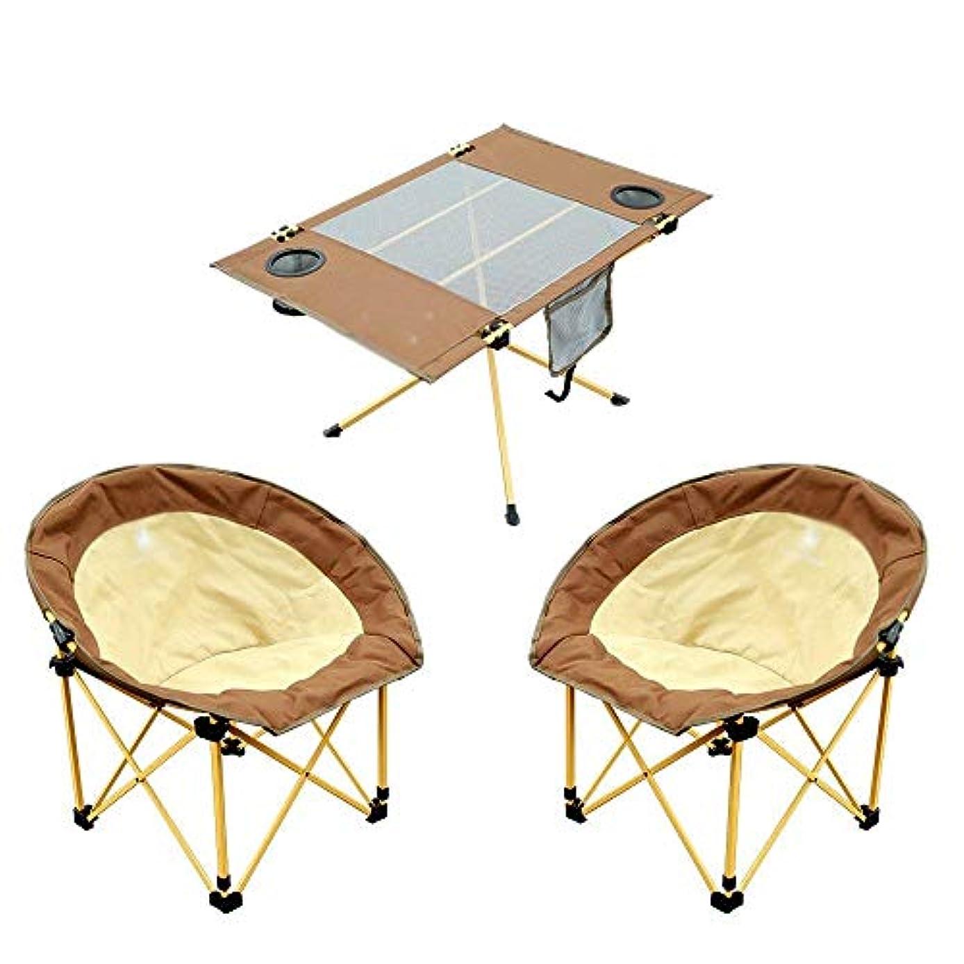 冗長誓い中でポータブル折りたたみ式テーブル屋外ピクニック用テーブルポータブルバーベキューピクニック用テーブル多機能折りたたみ式テーブル、マルチスタイルオプション Carl Artbay (サイズ さいず : B)