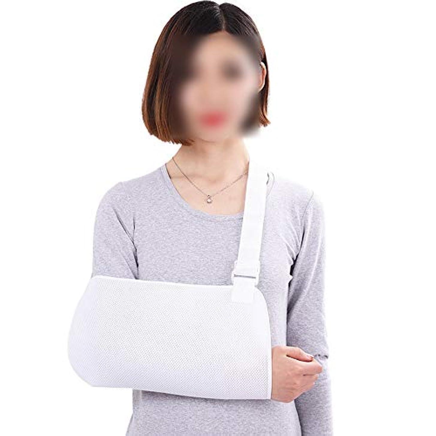 悲鳴未亡人未亡人ZYL-YL ハンギングネック包帯ホワイト前腕ストラップ腕手首肘関節の肩関節骨折負傷ソリッド装具ツールアームスリング