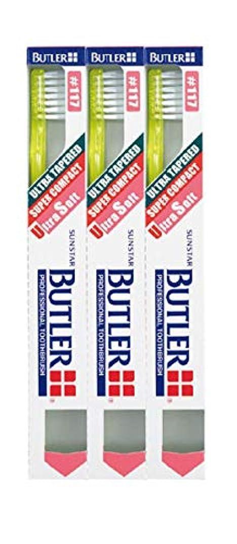 寄付するコート貼り直すバトラー 歯ブラシ (#117) 3本