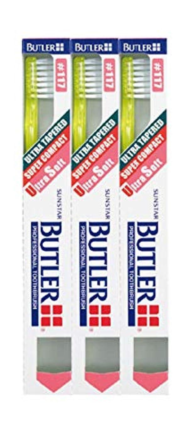 ケニア流用する誠実バトラー 歯ブラシ (#117) 3本