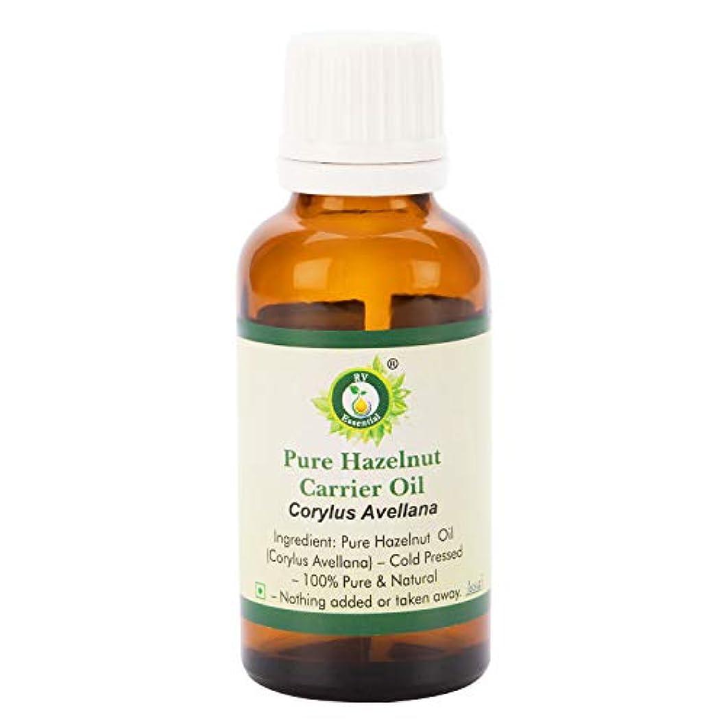 ステートメント後方に一生ピュアヘーゼルナッツキャリアオイル100ml (3.38oz)- Corylus Avellana (100%ピュア&ナチュラルコールドPressed) Pure Hazelnut Carrier Oil