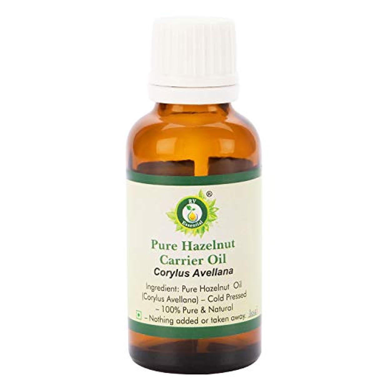 セール出費外国人ピュアヘーゼルナッツキャリアオイル30ml (1.01oz)- Corylus Avellana (100%ピュア&ナチュラルコールドPressed) Pure Hazelnut Carrier Oil