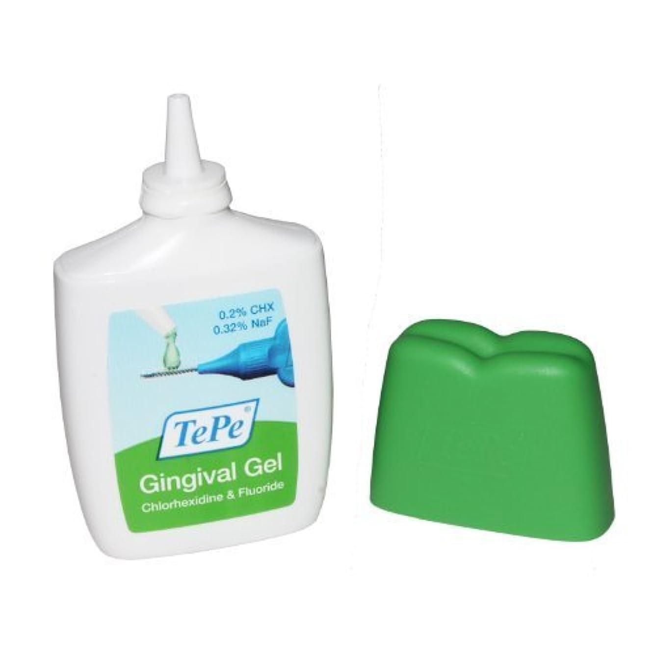 を通して結核おとこTePe Gingival Gel by TePe Mundhygiene Produkte Vertriebs-GmbH [並行輸入品]