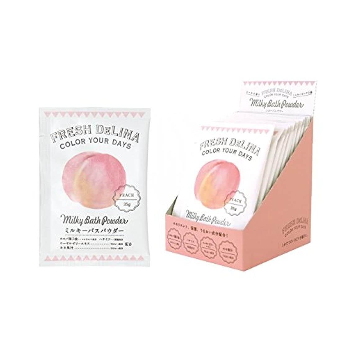 舌な試験誠意フレッシュデリーナ ミルキーバスパウダー 35g (ピーチ) 12個 (白濁タイプ入浴料 日本製 みずみずしい桃の香り)