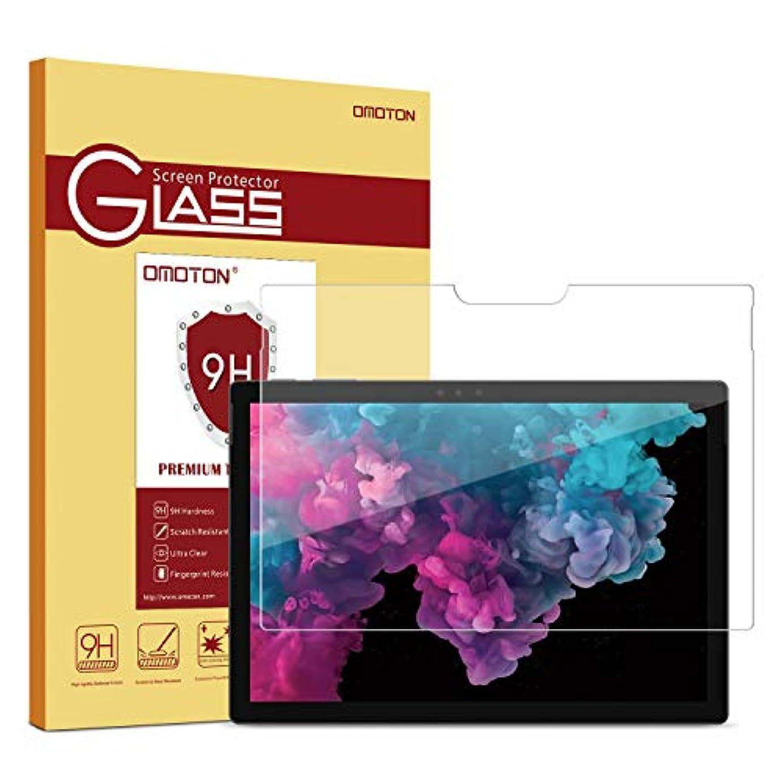 不和サイドボード間欠新しいサーフェスPro 2017 / Surface Pro 4スクリーンプロテクター – OMOTON [高Responsivity ] [ Scratch Resistant ] [バブルフリー] [ High Definition ]強化ガラススクリーンプロテクター