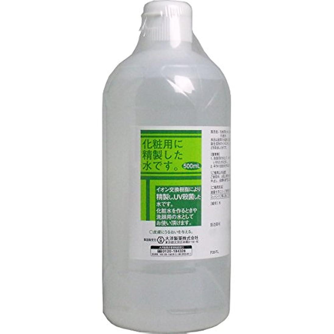 資源強化無駄化粧用 精製水 HG 500ml (500ml×5本)