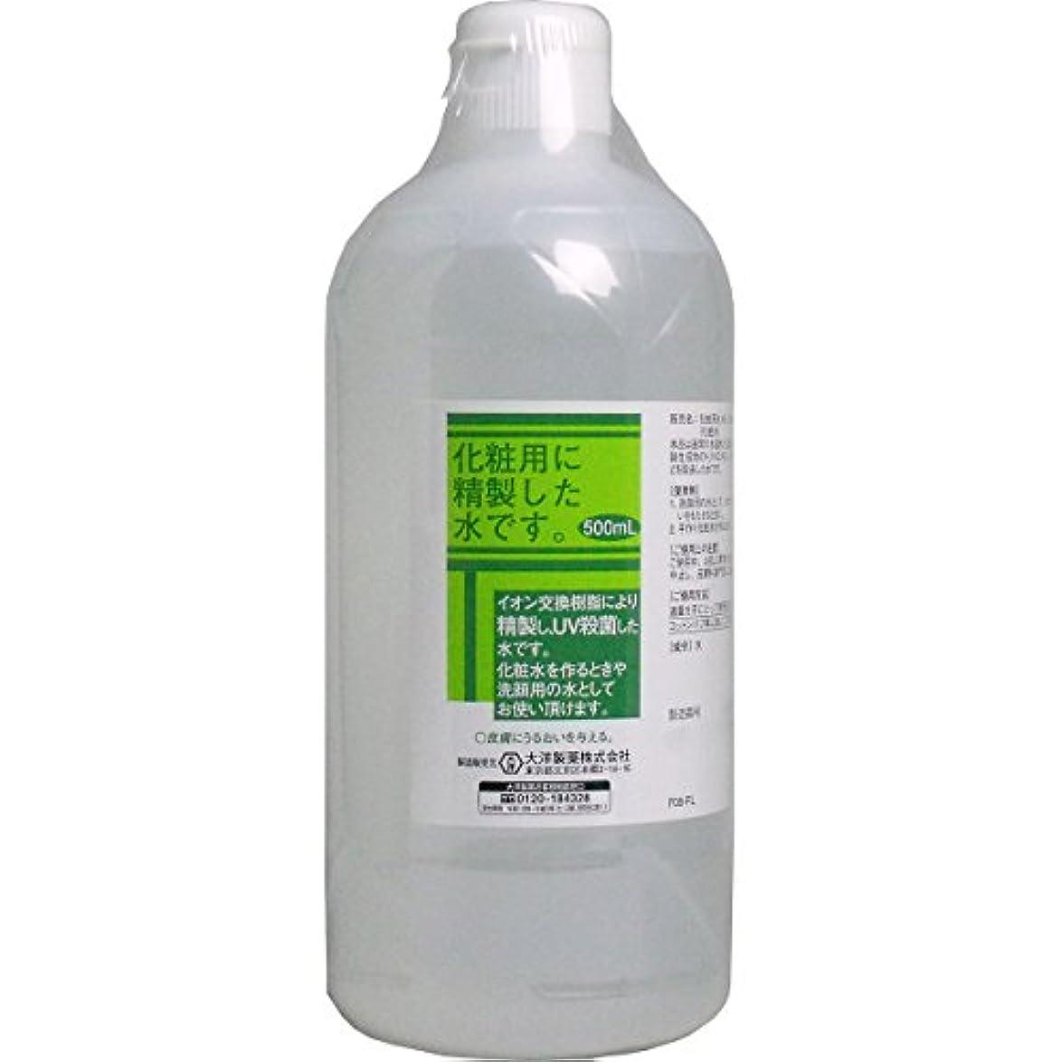 抜本的なよろめくサーキットに行く化粧用 精製水 HG 500ml (500ml×5本)