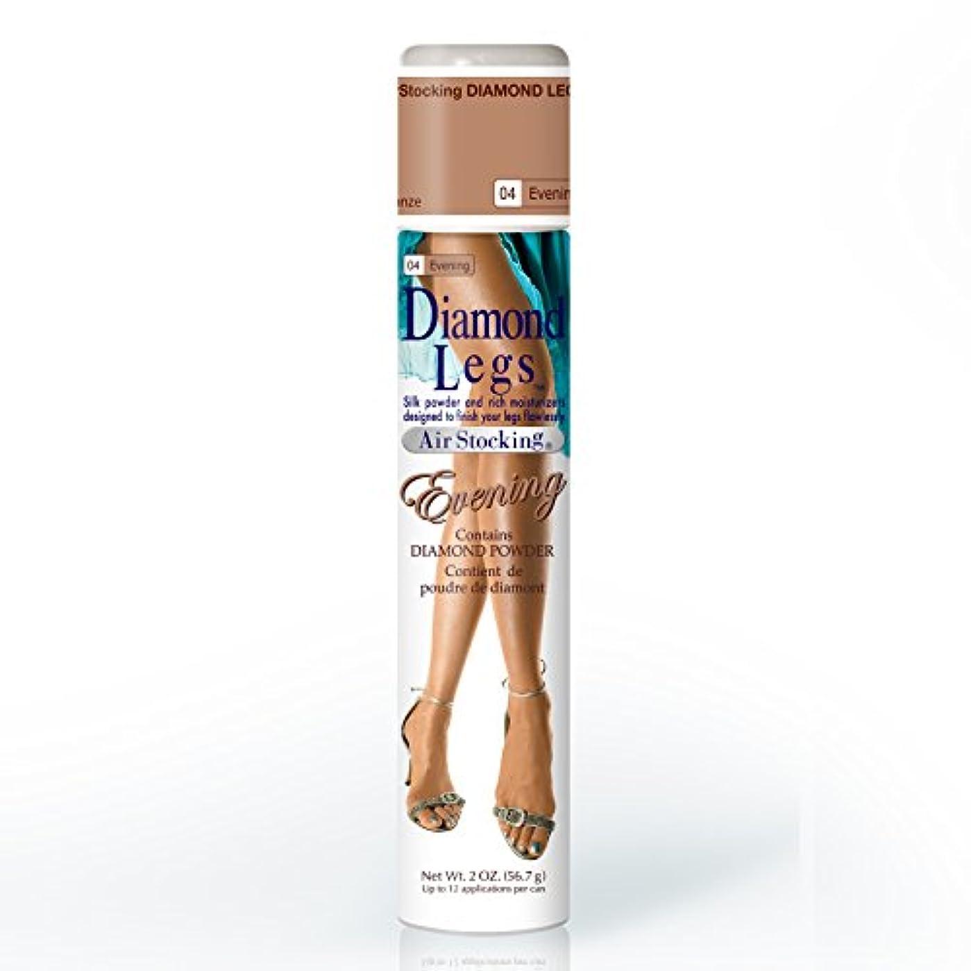 クローゼットランプ浸食AirStocking Diamond Legs エアーストッキング ダイヤモンドレッグス DL 120g / QT 56.7g (56.7g, Evening)