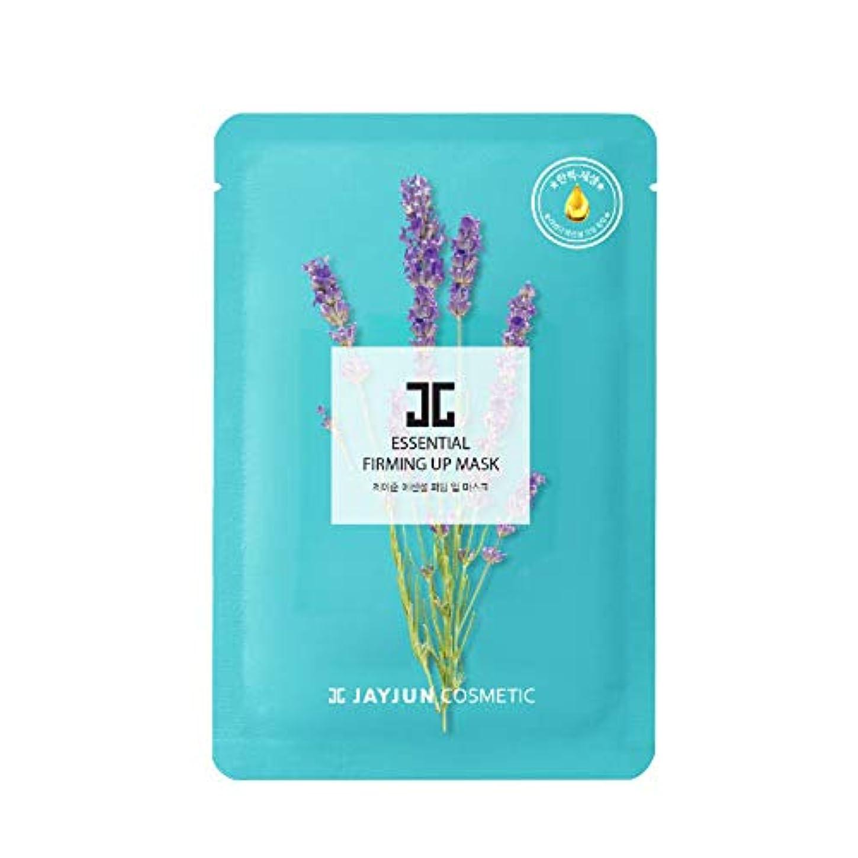 忌避剤調和データベースJayjun(ジェイジュン) エッセンシャル ファーミングアップマスクシート10枚セット