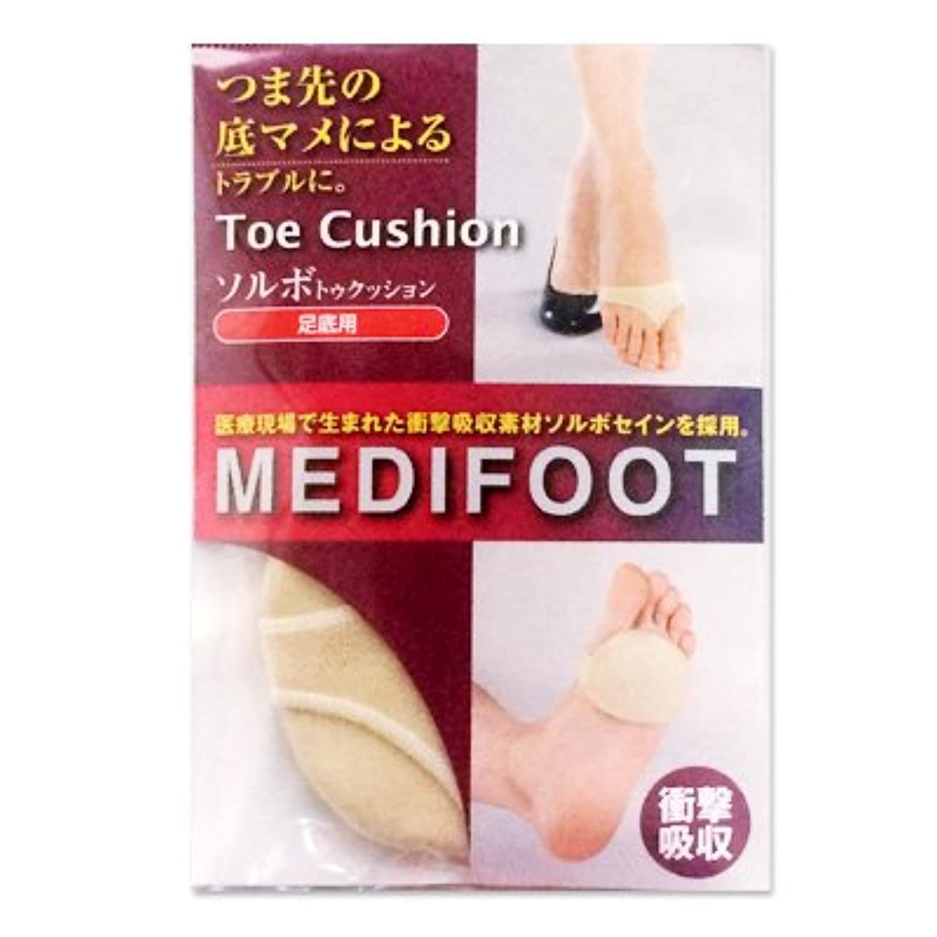 セールスマン本当にたるみソルボ トゥクッション 足底用[女性フリーサイズ(22-25cm)]63003