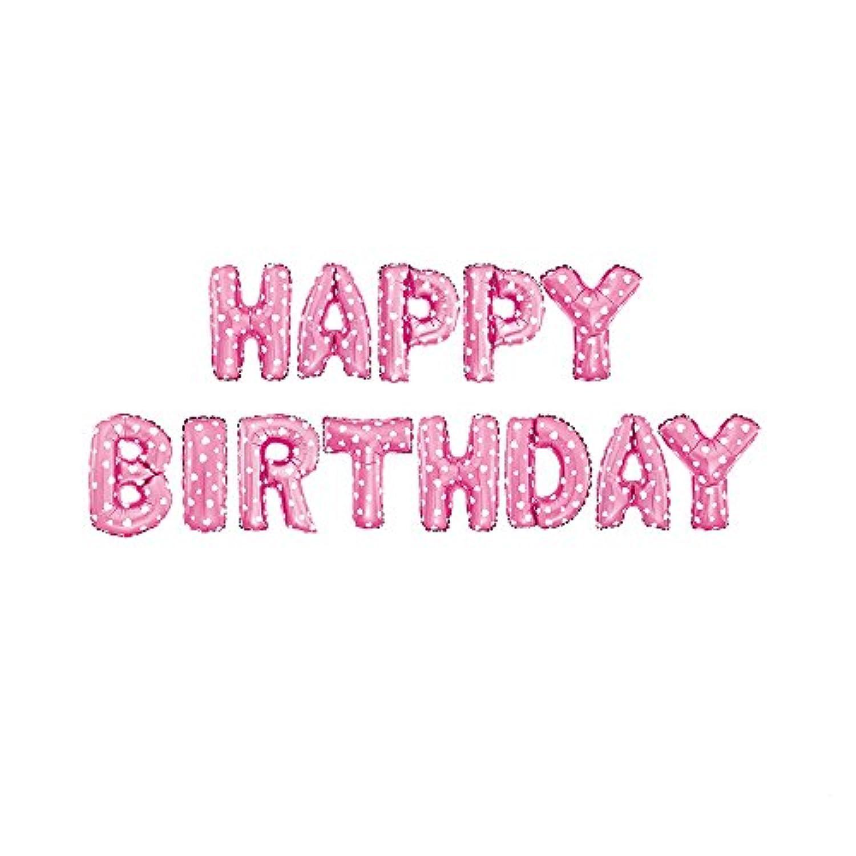 (エムカラー) Mcolour 「HAPPY BIRTHDAY」風船 16インチ ピンク ヘリウム ホイル パーティー用品