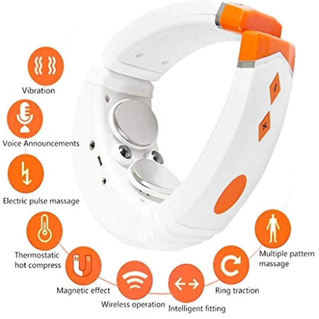 遊具惨めな天窓3Dスマート子宮頸マッサージ器、感電パルス理学療法機器、さまざまなマッサージ方法、USB充電、リングトラクション、マグネット、Bluetooth音楽、車/ホームオフィス首振動マッサージ