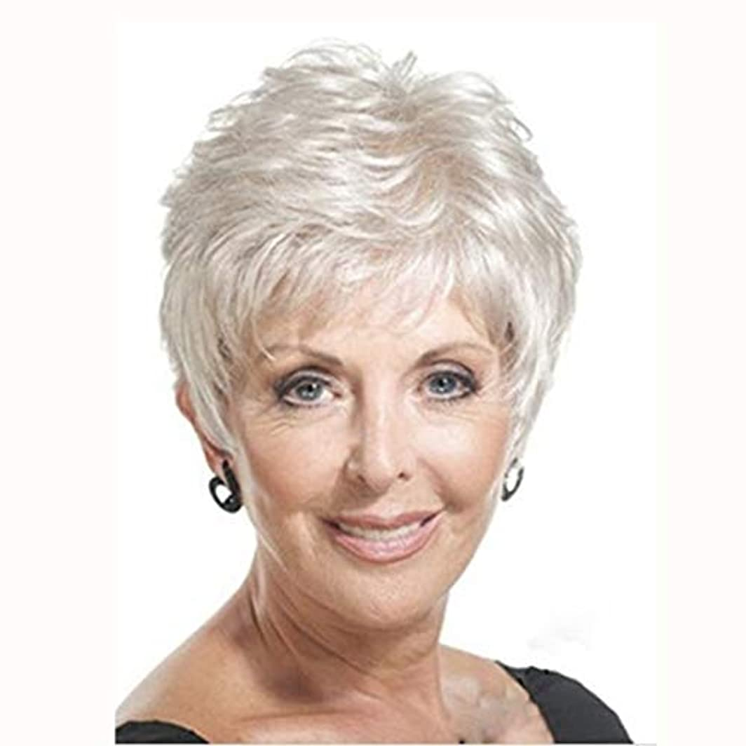 ボリュームリマーク細心のSummerys 女性のための前髪の髪のかつらと白の短いストレートヘア耐熱合成かつら