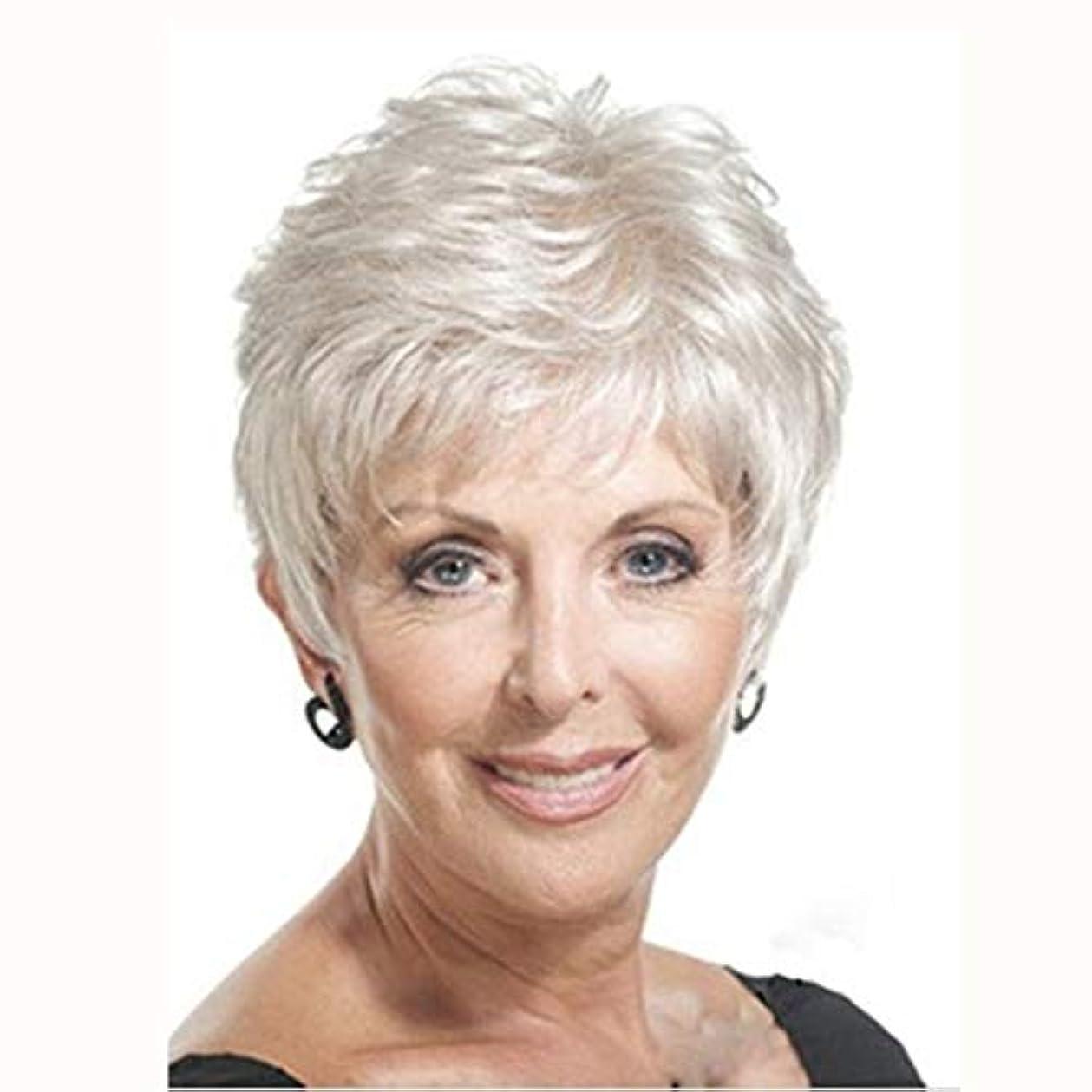 成熟エッセイ合成Summerys 女性のための前髪の髪のかつらと白の短いストレートヘア耐熱合成かつら