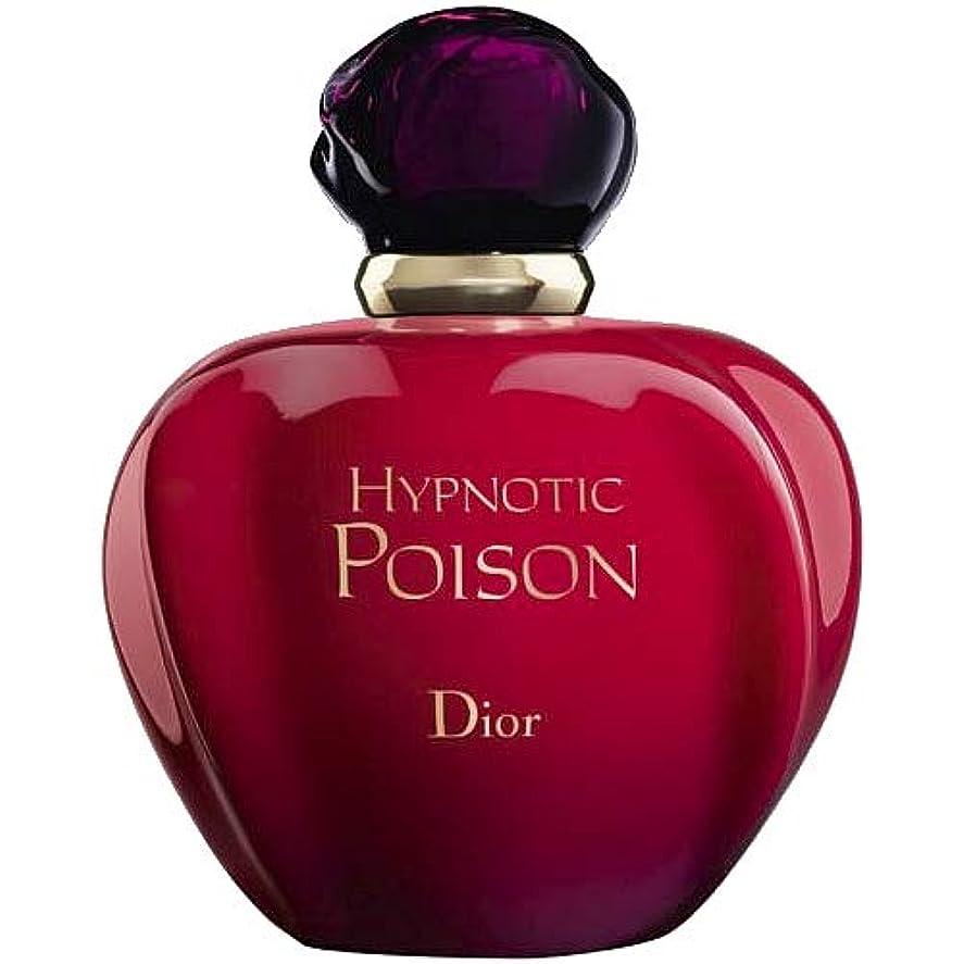 授業料人種カラスクリスチャン ディオール(Christian Dior) ヒプノティック プワゾン オードトワレ EDT 50ml[並行輸入品]