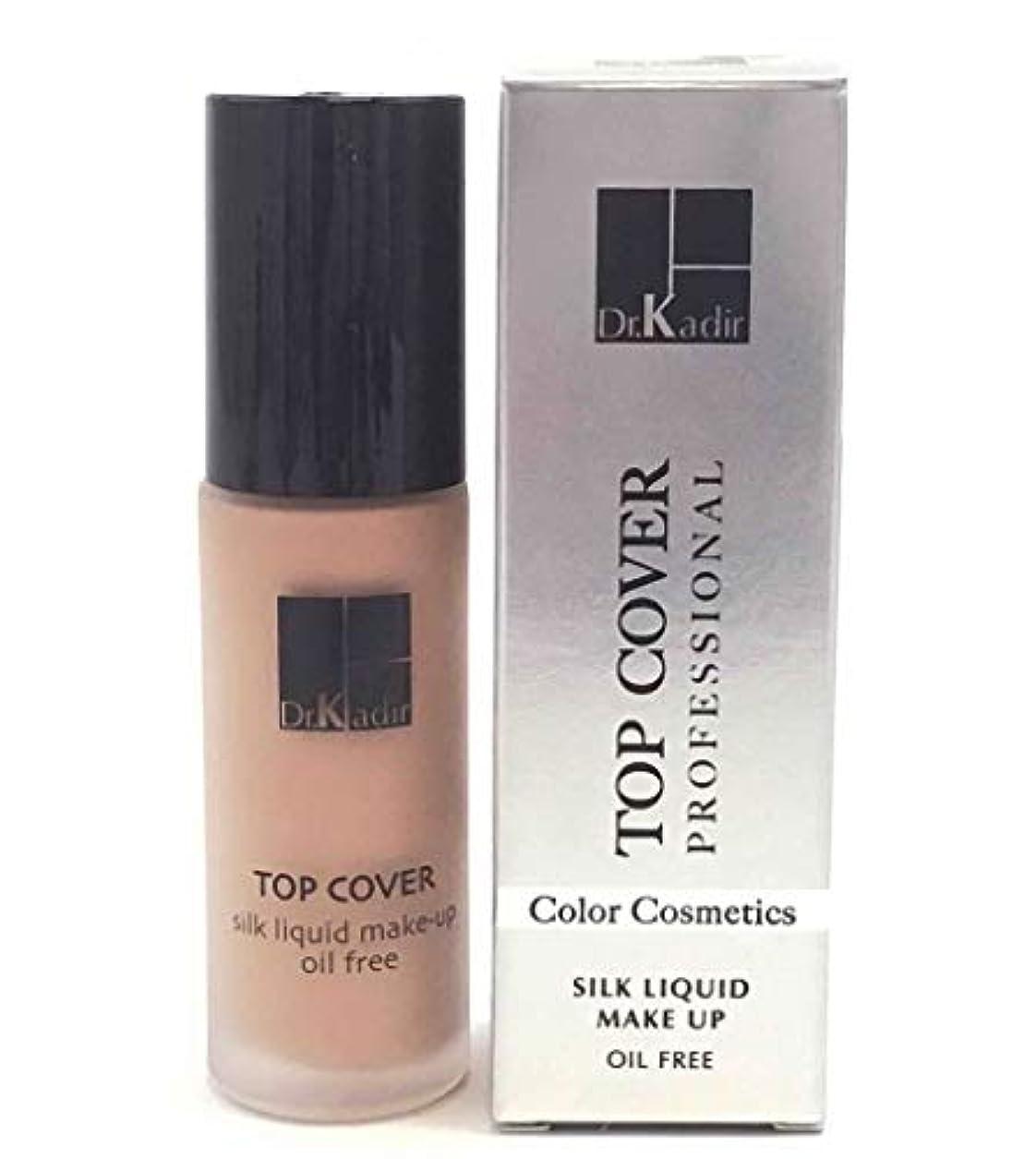 符号旅客コードDr. Kadir Top Cover Silk Liquid Make Up Oil Free 30ml (shade 1)