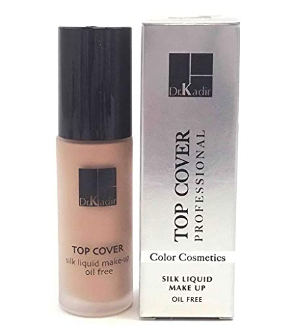 スポーツの試合を担当している人ドル不格好Dr. Kadir Top Cover Silk Liquid Make Up Oil Free 30ml (shade 1)