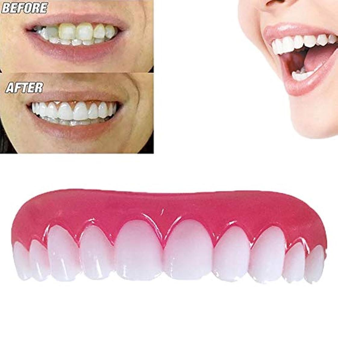 浜辺余韻褐色義歯化粧品歯、4個美容歯科ボタンアメージングスマイル快適な柔らかい歯科突き板歯科化粧品ステッカー
