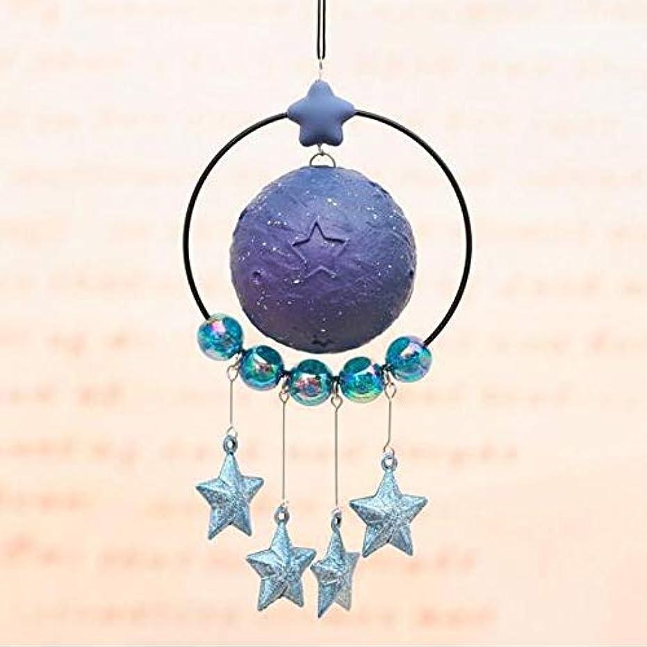 原始的な友情包帯Hongyushanghang 風チャイム、樹脂材料、ホームデコレーション、クリエイティブファッション風チャイム、ブルー、サイズ9X 27cmの,、ジュエリークリエイティブホリデーギフトを掛ける (Color : Blue)