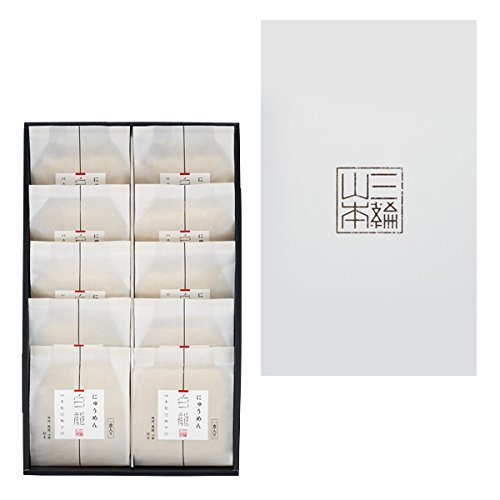 三輪山本 贈答用 白龍にゅうめん(麺40g×10食 )