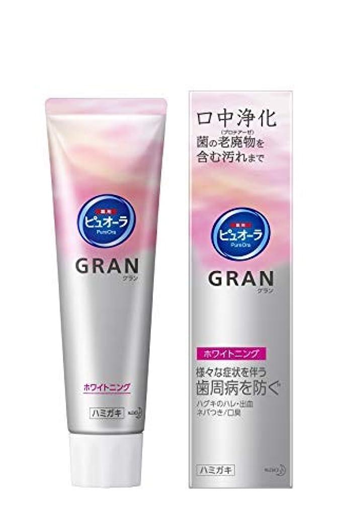 短くする水分式花王 薬用 ピュオーラ グラン GRAN ホワイトニング 95g ハミガキ × 5個セット