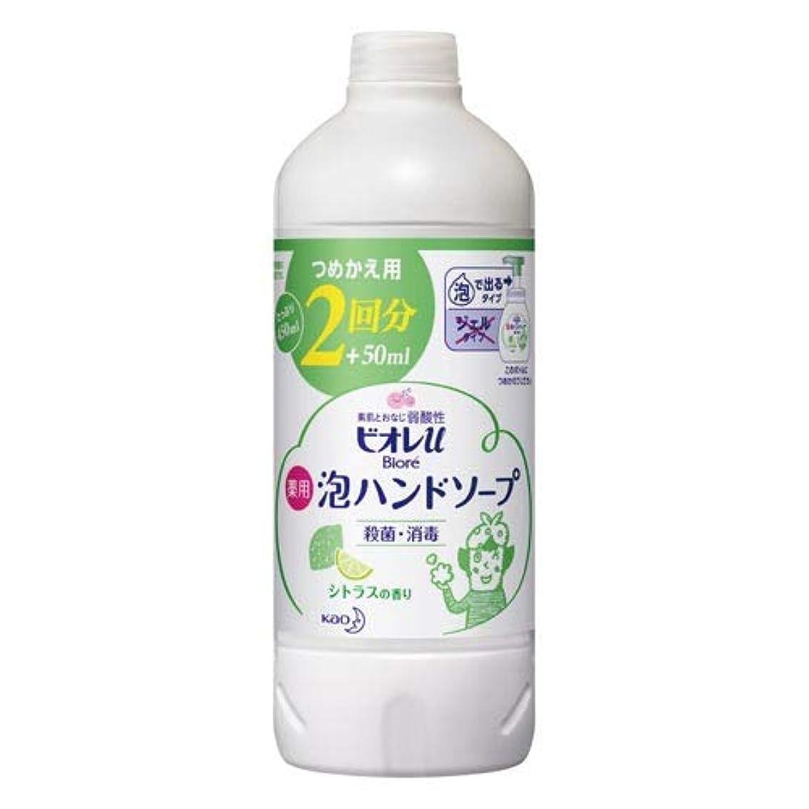 伝導率より良い小麦粉【花王】ビオレU 泡ハンドソープ シトラスの香り <詰替> 450ml ×5個セット