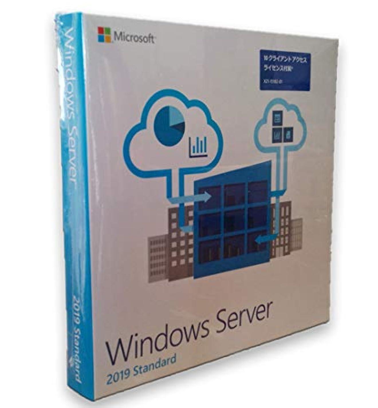 日本マイクロソフト Windows Svr Std 2019 64Bit Japanese DVD 10 Clt 16 Core License