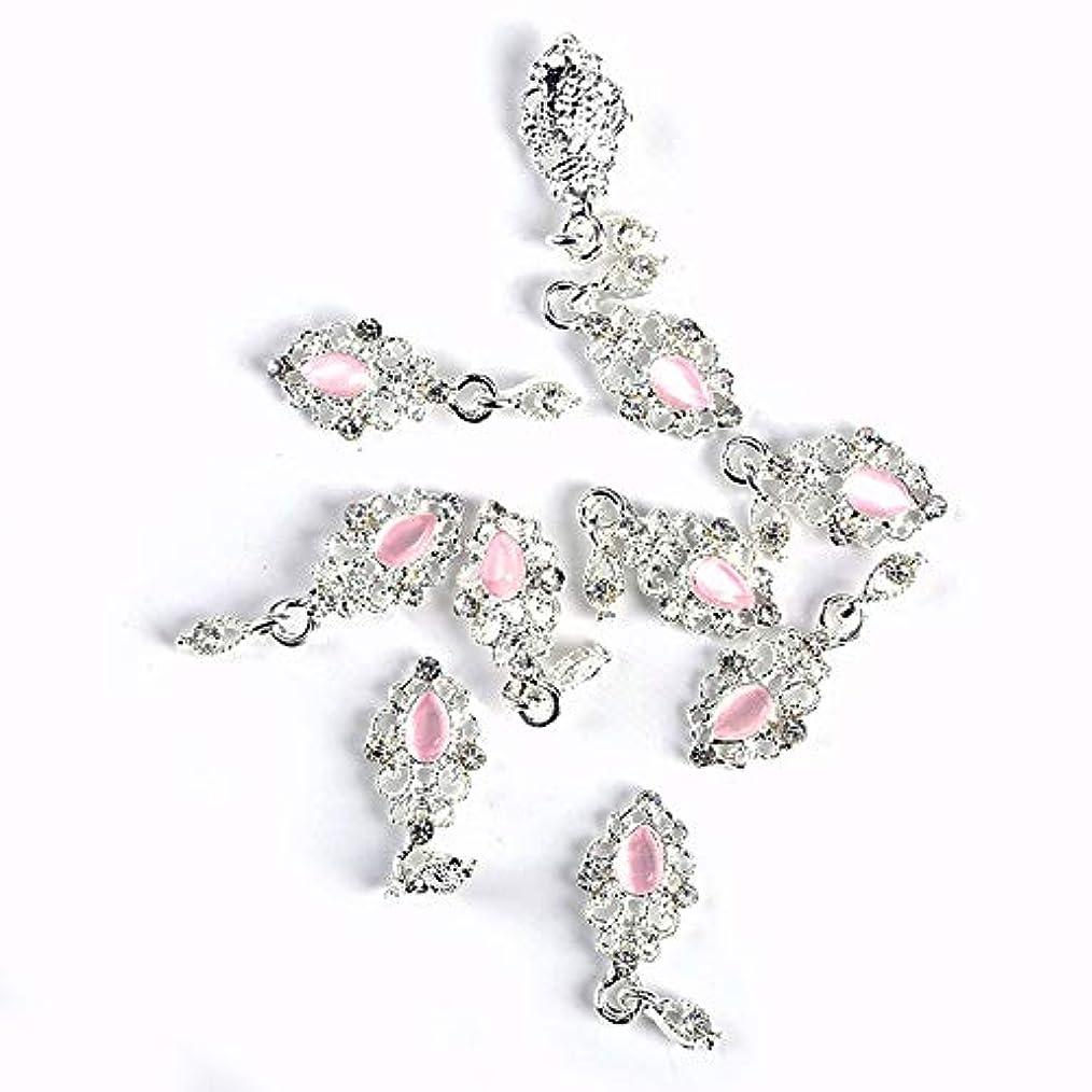 引き潮構成員ポケット10PCSの3D釘アクセサリーメタルシルバーネイルペンダントデザインモザイクピンクの宝石チャームは、アートの装飾DIYマニキュアネイル