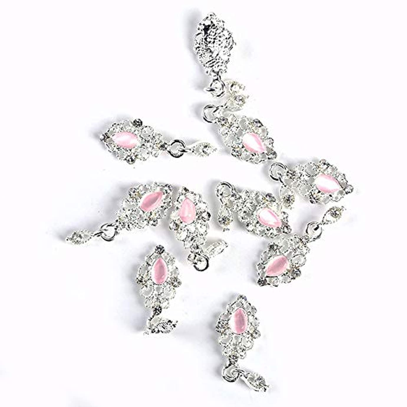 ズボン割れ目失われた10PCSの3D釘アクセサリーメタルシルバーネイルペンダントデザインモザイクピンクの宝石チャームは、アートの装飾DIYマニキュアネイル
