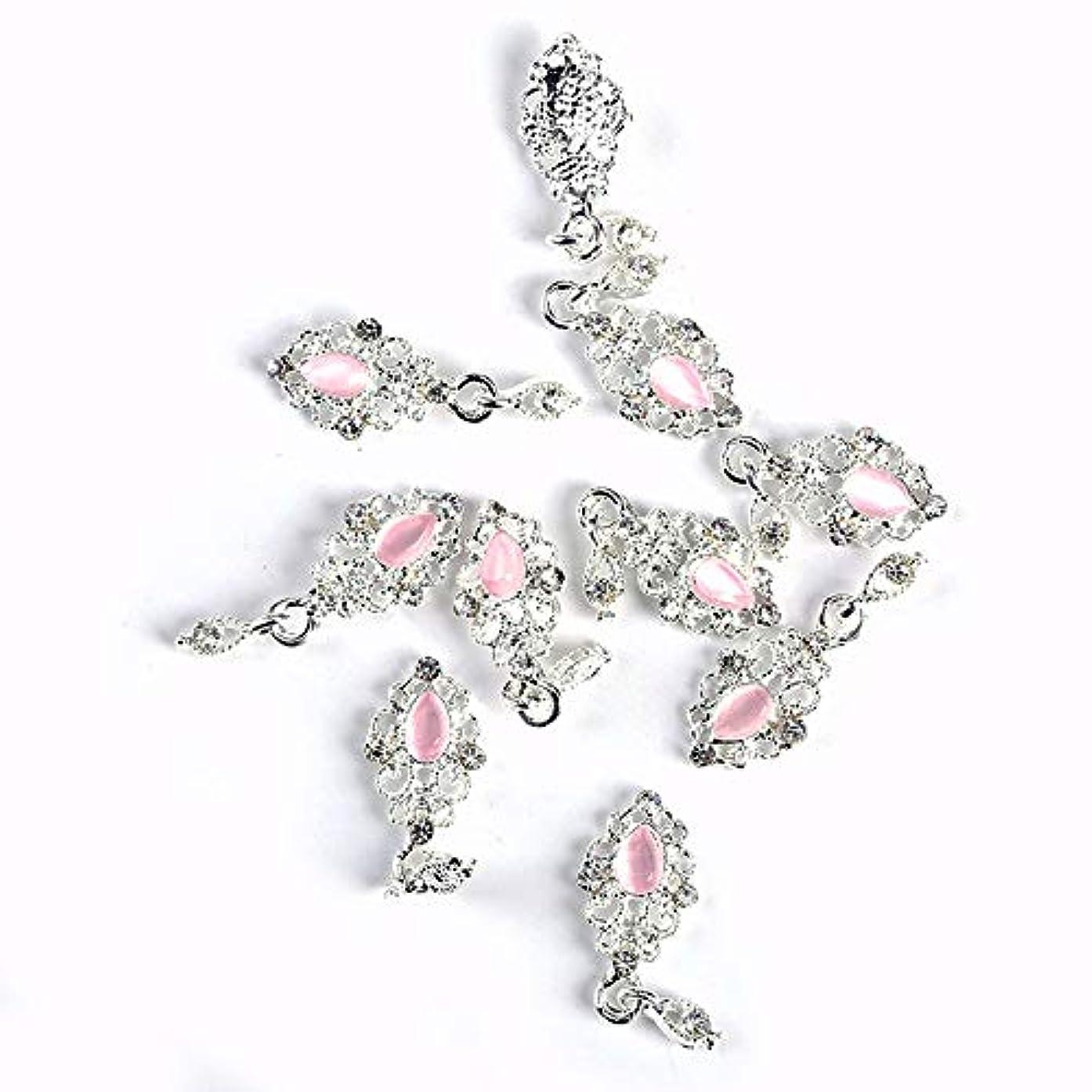 ポーター破滅的な永久に10PCSの3D釘アクセサリーメタルシルバーネイルペンダントデザインモザイクピンクの宝石チャームは、アートの装飾DIYマニキュアネイル