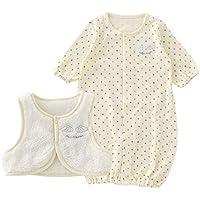 (チャックルベビー) chuckle BABY ベスト付き 新生児 ツーウェイオール 50-60cm(ワンサイズ) ホワイト P5123-00-10