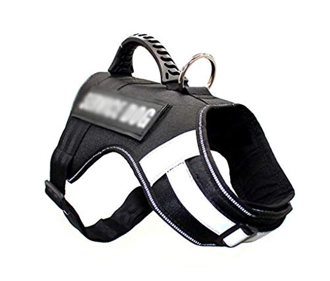 維持するベール盟主EISOON 犬用ハーネス 胴輪 犬の服 引っ張り防止 首輪 ペット用品 トラクションロープ 散歩 訓練 小型犬 中型犬 大型犬 ペット用品