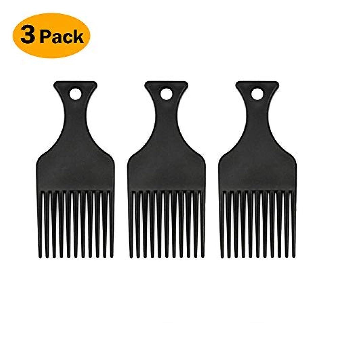 アクセススカープ見習いBewave Plastic Afro Pik Lift Hair Comb Detangle Wig Braid Black Man Styling Tool (3Pcs) (Small) [並行輸入品]