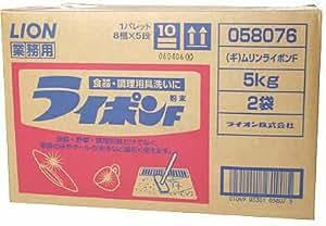 ライポンF粉末 食器野菜用洗剤 10kg 業務用