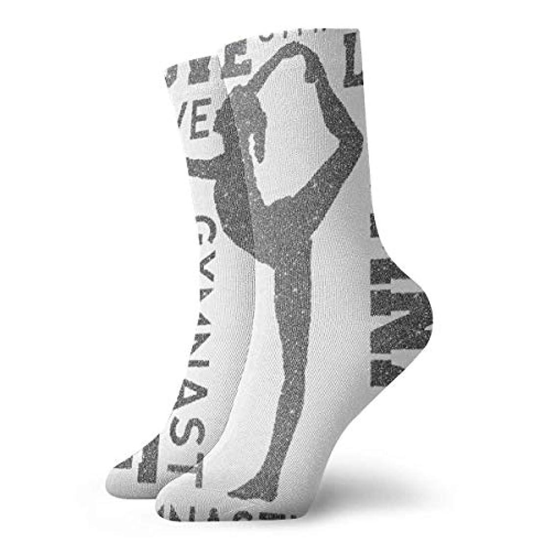 保全不良おなじみのQRRIYノベルティデザインクルーソックス、愛の体操体操、クリスマス休暇クレイジー楽しいカラフルなファンシーソックス、冬暖かいストレッチクルーソックス