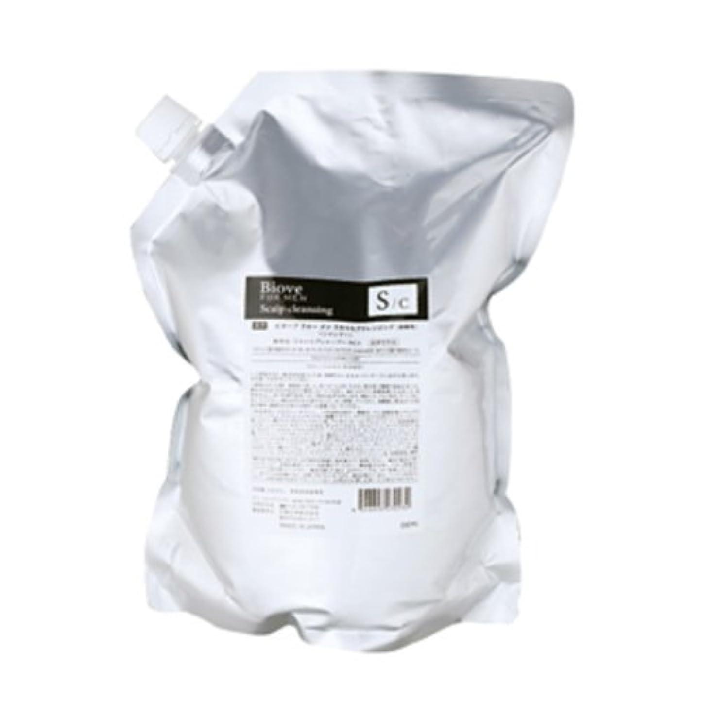 検出する剪断袋デミ ビオーブ フォーメン スキャルプクレンジング 2000ml(業務?詰替用)