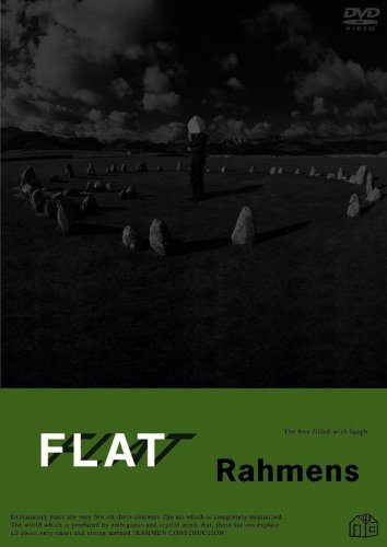 ラーメンズ第6回公演『FLAT』 [DVD]の詳細を見る