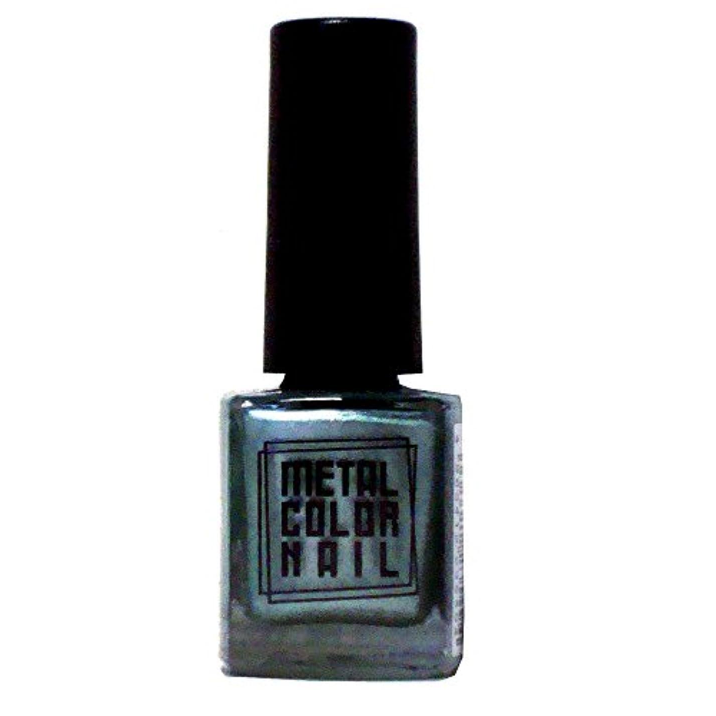 パイルライラック一次TM メタルカラーネイル TMMN1605 ブルー (爪化粧料)