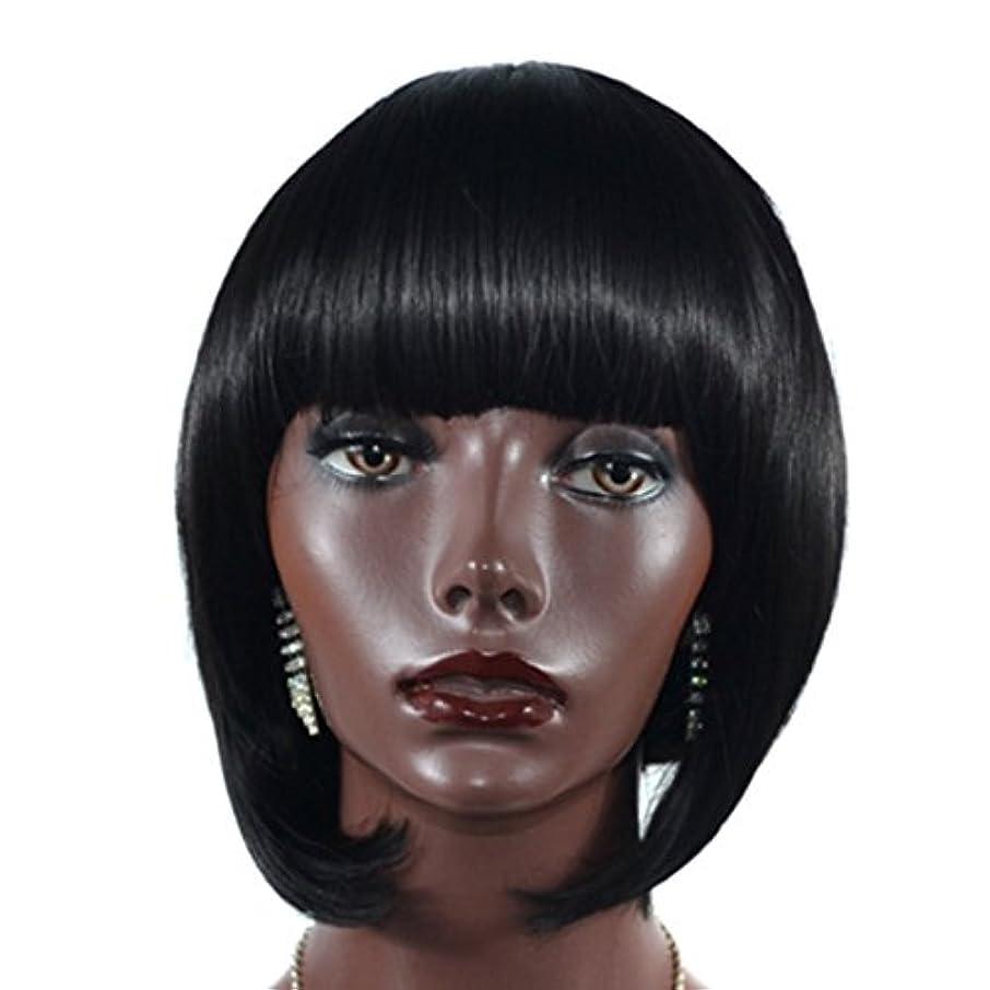 お願いします離れてゲインセイYOUQIU フラット前髪ウィッグウィッグとの自然なリアルなガールズウィッグ-25センチメートルボボショートストレートウィッグ黒髪 (色 : 黒)