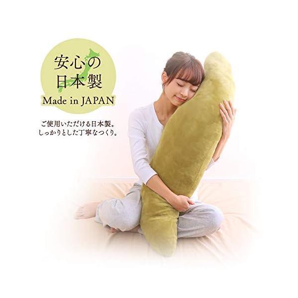 抱き枕 まくら 日本製 ふんわりフランネル 幅...の紹介画像6